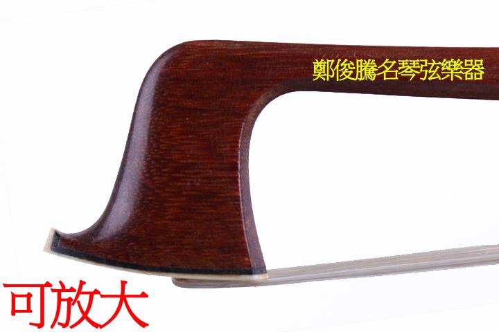 Rau, August Violin Bow