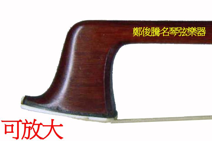 Ouchard, E. A. Violin Bow