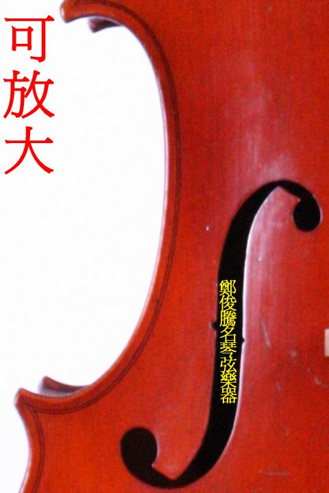 Mangenot A. 1932 Cello