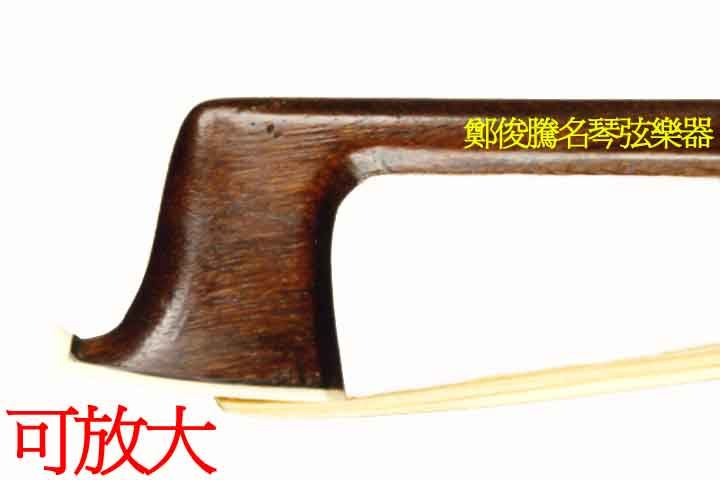 Adam, J. Dominique Violin Bow
