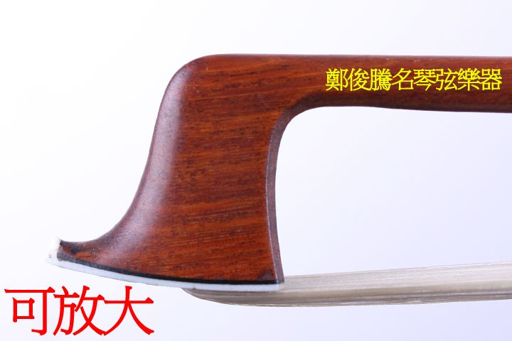 Lotte, Francois  1950 Violin Bow