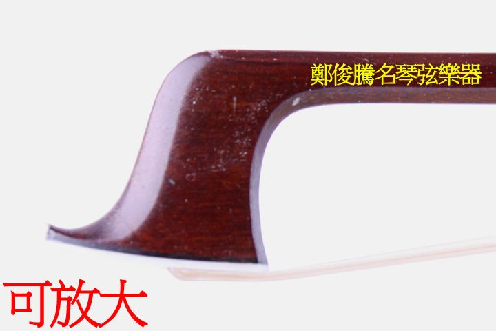 Penzel Violin Bow