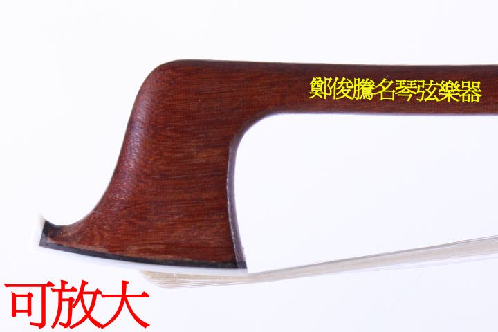 Bazin, Louis  1945 Violin Bow