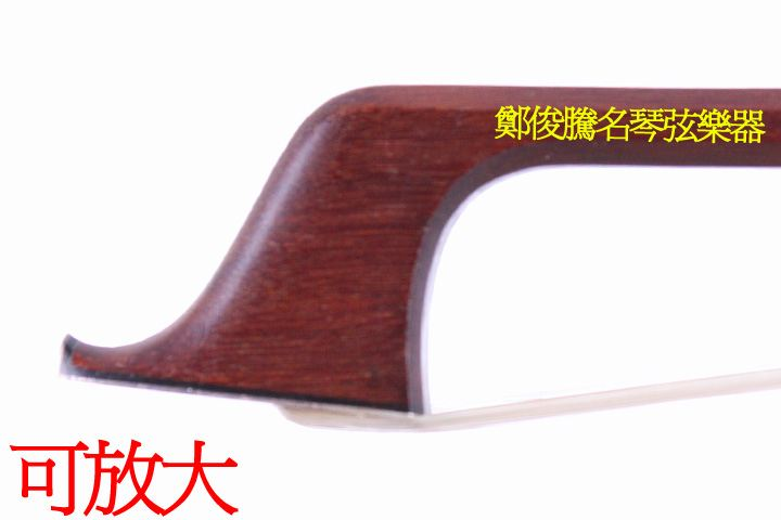 Wilson, Garner Cello Bow