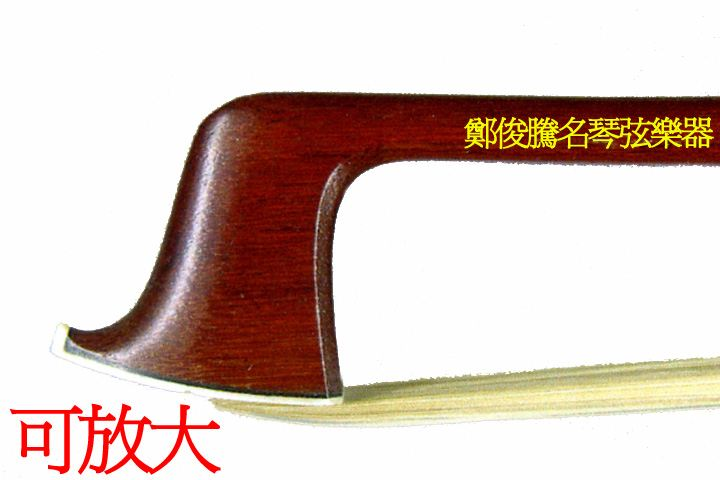 Lamy, Afred Joseph c.1900 Violin Bow