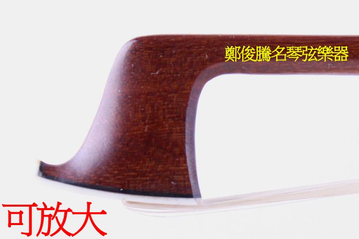 Simon, Pierre Violin Bow